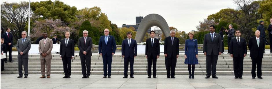 NPDI ministerial meeting in Hiroshima