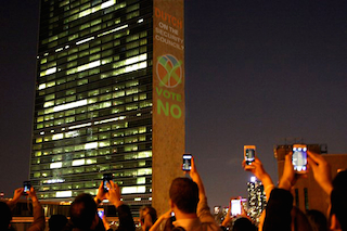UNHQ projection